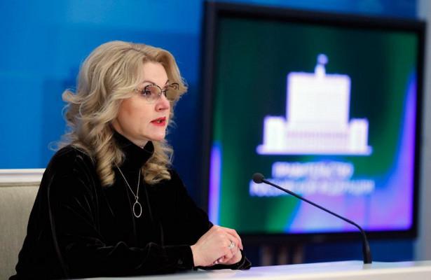 Голикова оценила ситуацию сCOVID-19вРоссии