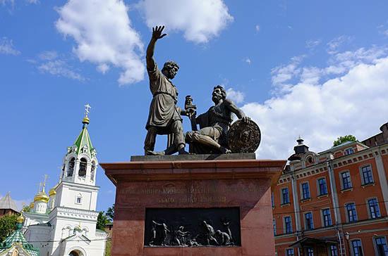 30летназад Нижнему Новгороду вернули историческое название