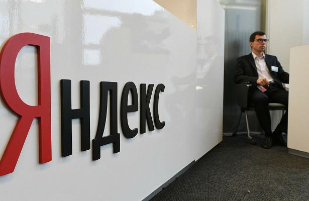«Яндекс» захотел инвестировать вразвитие маркетплейса $400-500млн