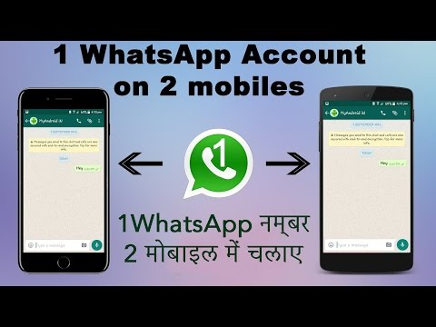 How to Use WhatsApp Without a Phone Number - wikiHow