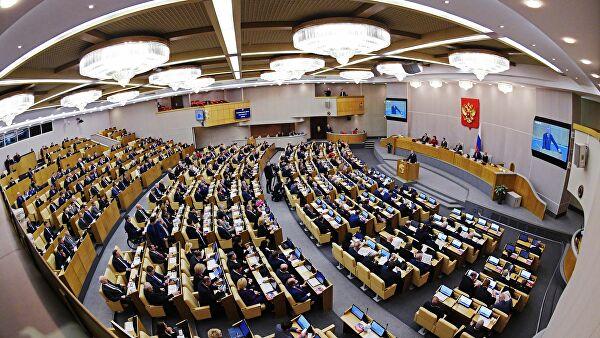 Госдума прияла закон оГосударственном совете РФ