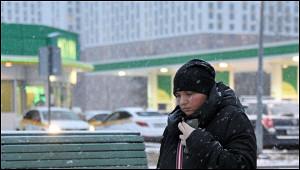 Вильфанд пообещал россиянам мартовские морозы