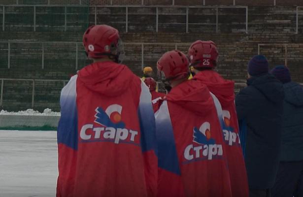 ХК«Старт-2» провел товарищеский матч сХК«Зоркий»