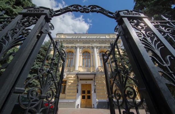 Банк России 1октября откроет двери дляпрохожих