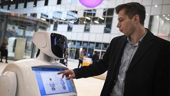 Робот прочитал лекцию вКалининградском университете имени Канта