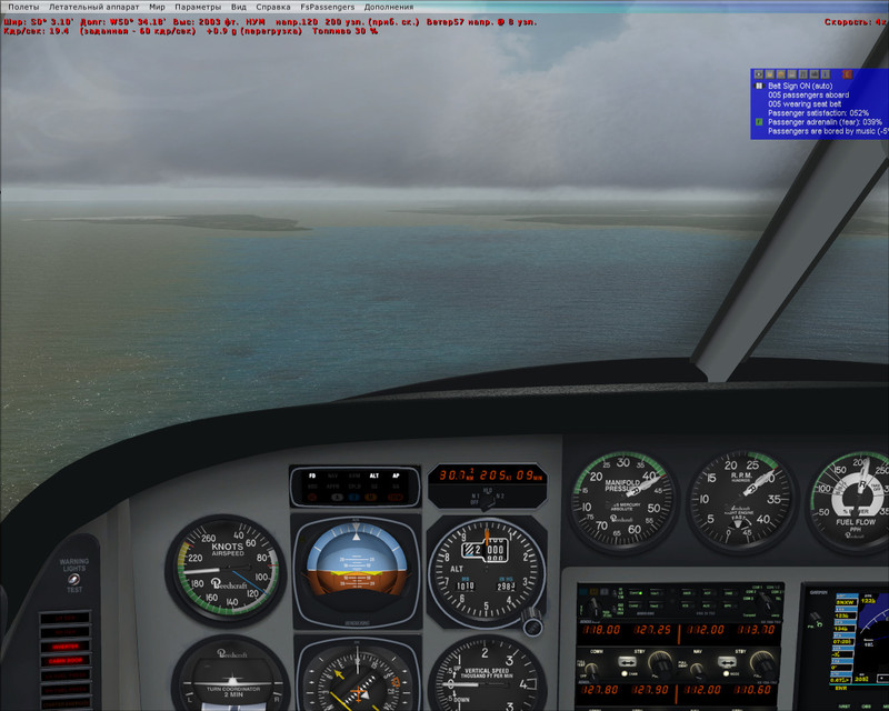 Microsoft Flight Simulator X - Download