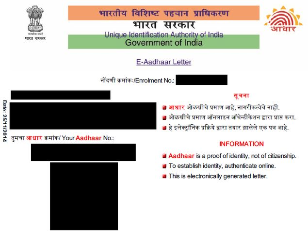 E aadhar Card Download UIDAI