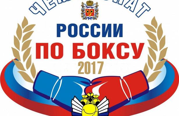 Чемпионат России побоксу официально открыт вГрозном