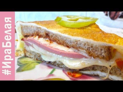 Рецепты вкусных быстрых бутербродов
