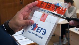 Глава фонда образования заявил оботмене ЕГЭ