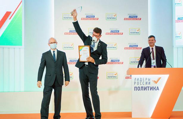 Объявлены победители конкурса «Лидеры России. Политика»