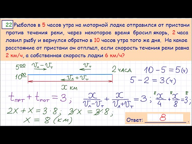 Огэ математика задание 7 с решением