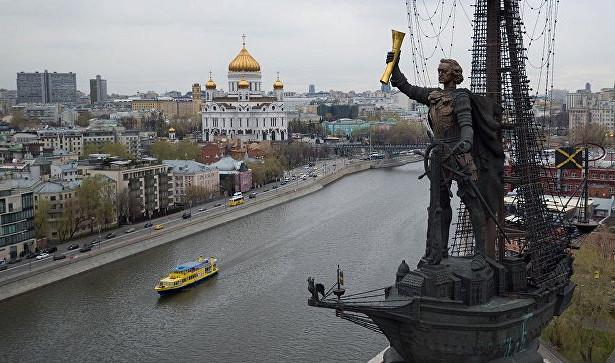 ЦИАН рассказал осамой дорогой квартире Москвы