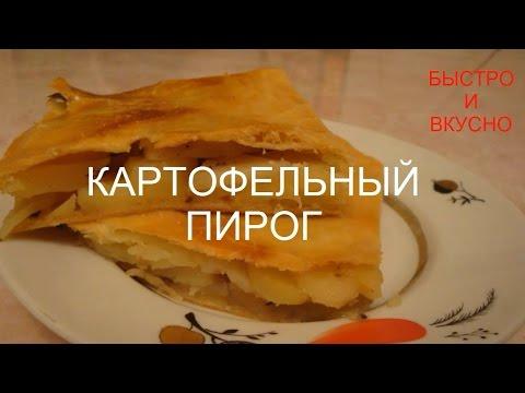 Рецепт кваса быстро и вкусно