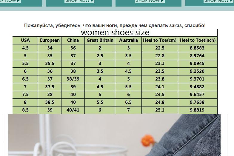 Детские размеры обуви на алиэкспресс как понять