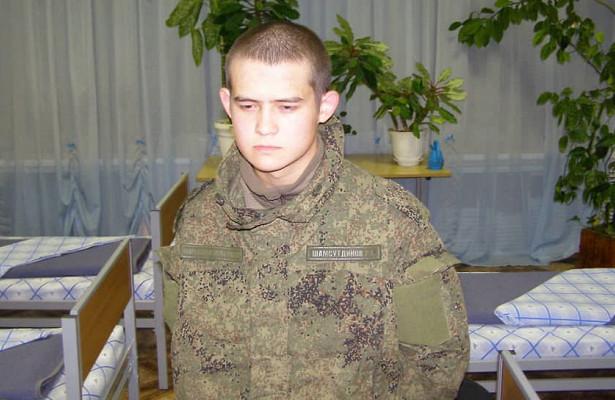 Отец Шамсутдинова возмутился приговором сыну