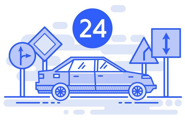 ПДД2018— раздел №24— Дополнительные требования кдвижению велосипедистов иводителей мопедов