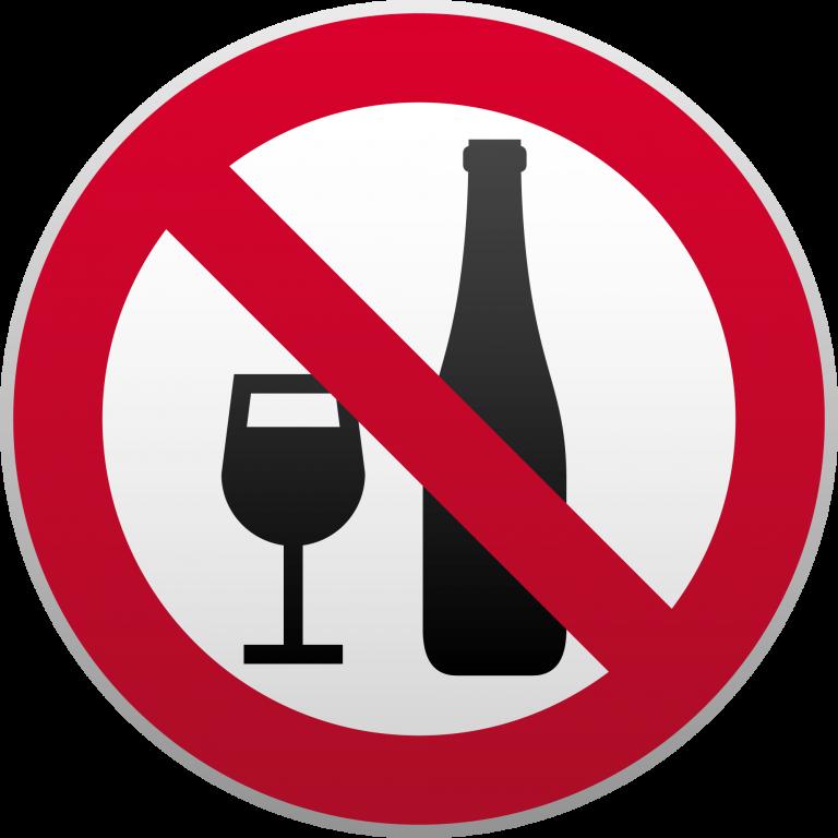 Как не входить и в запои и не пить