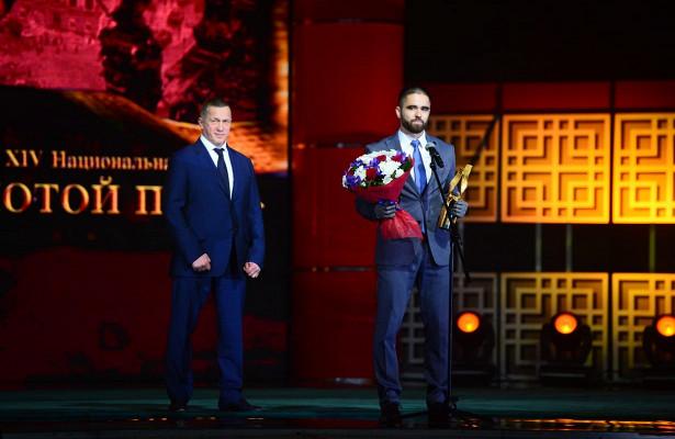 Воспитанник «Самбо-70» стал лучшим спортсменом года