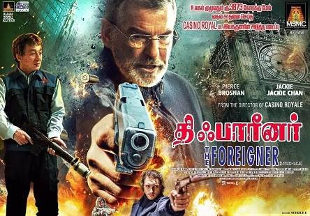 CoolTamil-Watch Tamil New Movies And Serials Online