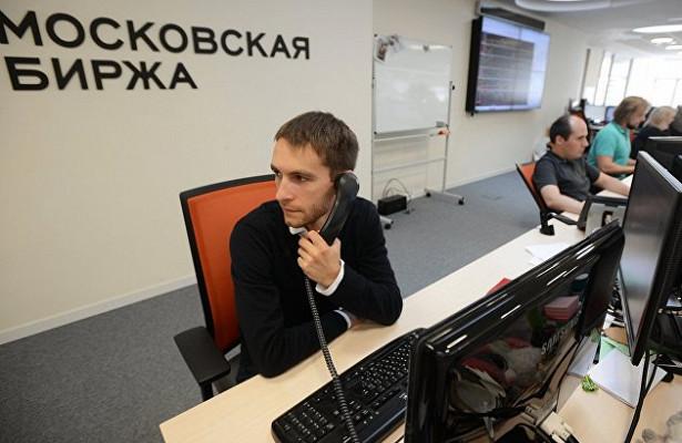 Эксперты дали прогноз порынку акций России икурсу рубля наянварь