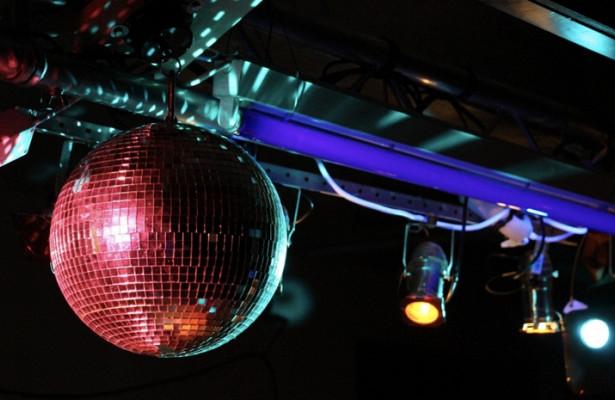 Болгария закрывает вузы иночные клубы