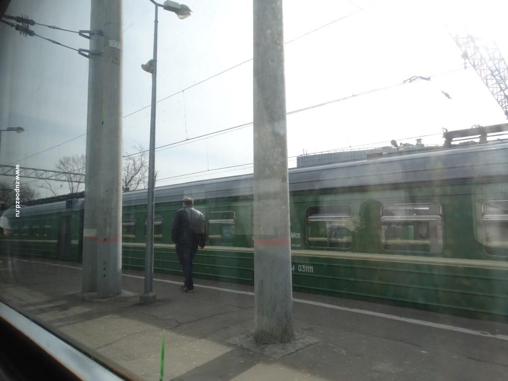 Стоимость билетов на поезд одесса чернигов