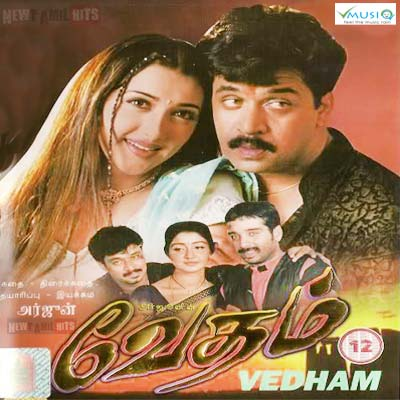 Southmp3 - Tamil And Telugu Movie Mp3 Songs Free Download