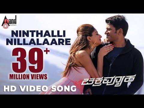 Ranna Kannada MovieSonghd9com- Bollywood Video Songs…