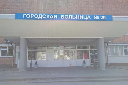Власти рассказали оботказе принимать больных вскандальном ростовском госпитале