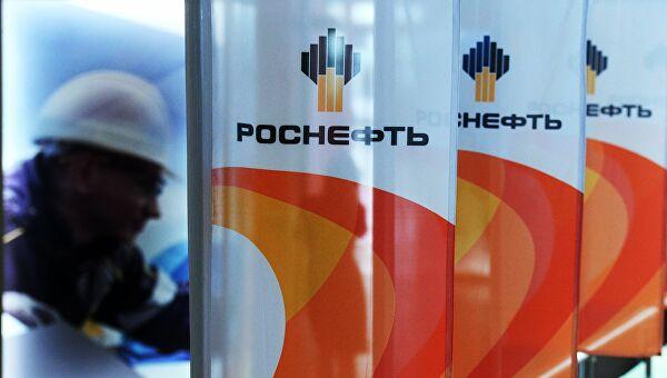 «Роснефть» открыла новое месторождение газа вЯкутии