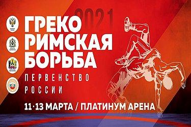 Александр Карелин приедет вХабаровск напервенство России поспортивной борьбе