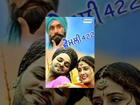 Family 421 Punjabi Movie DVDRip - WorldFree4uCom