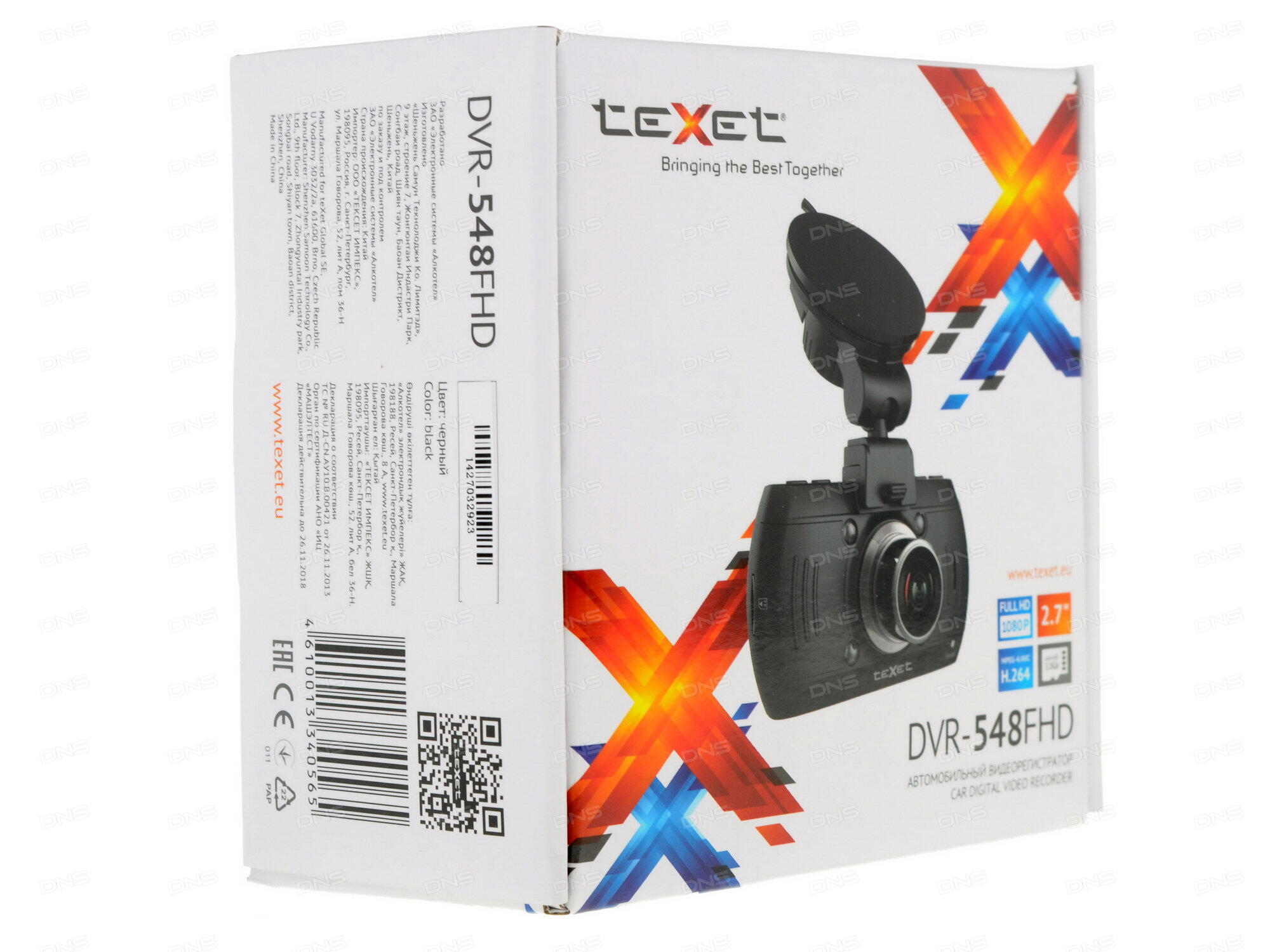 Видеорегистратор Texet DVR-548FHD.