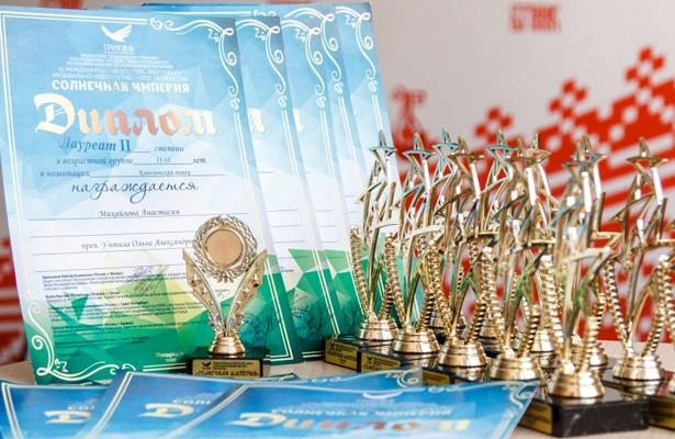 Оренбургские артисты завоевали награды намеждународном конкурсе вАбхазии