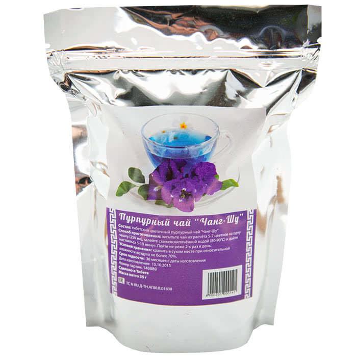 Пурпурный чай чанг шу цена в москве краснодаре