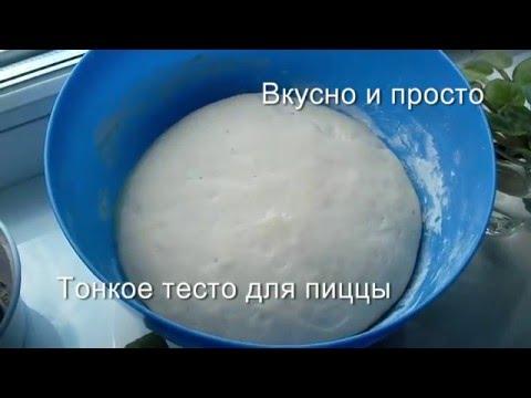 Быстрое тесто для пиццы на молоке без дрожжей рецепт с фото пошагово