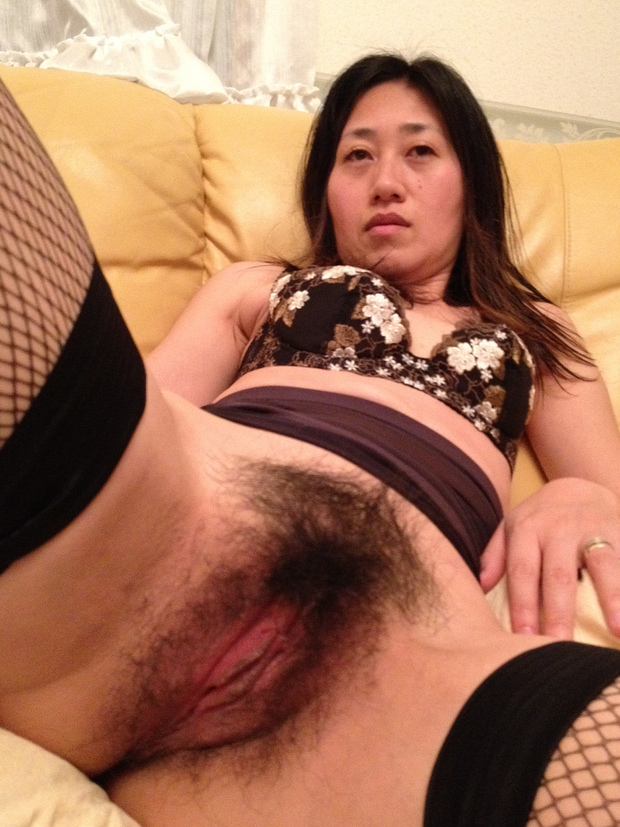 vagina hairy Mature asian