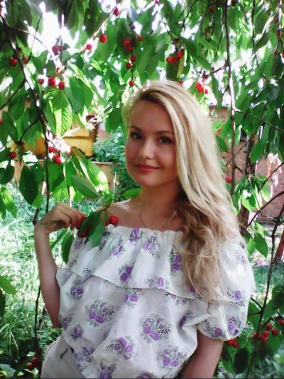 Я ты он она сайт знакомств в украине