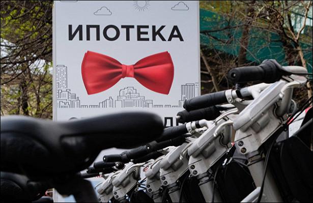 Россияне накопили 9трлн рублей долгов поипотеке