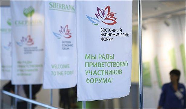 Камчатский край иДВФУ подписали первое соглашение наВЭФ