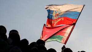 РФиБелоруссию уличили втратах непонятно начто