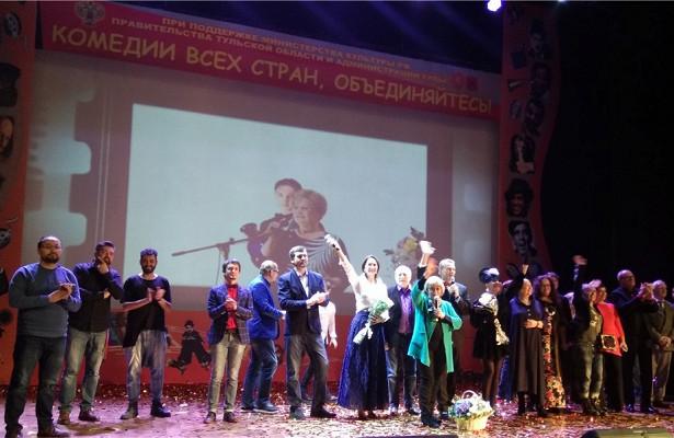 ВТуле напрошлой неделе подвел итоги единственный встране кинофестиваль комедий «Улыбнись, Россия!»