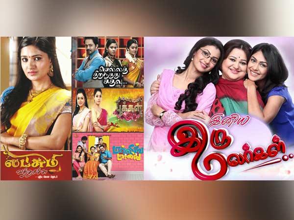 Zee Tamil Serials - Tubetamilcom