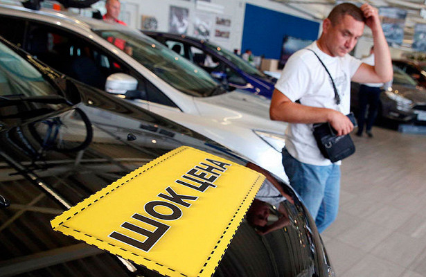 Россиян предупредили оподорожании автомобилей вмарте