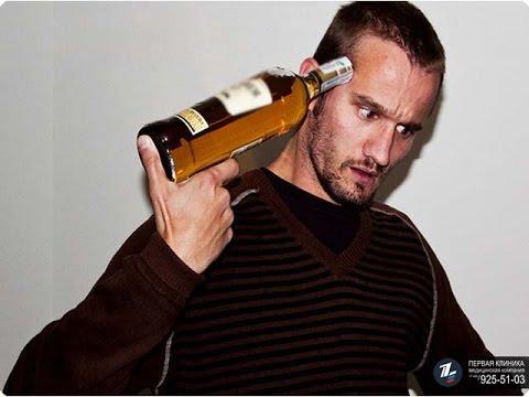 Как остановит запой без ведома алкоголика