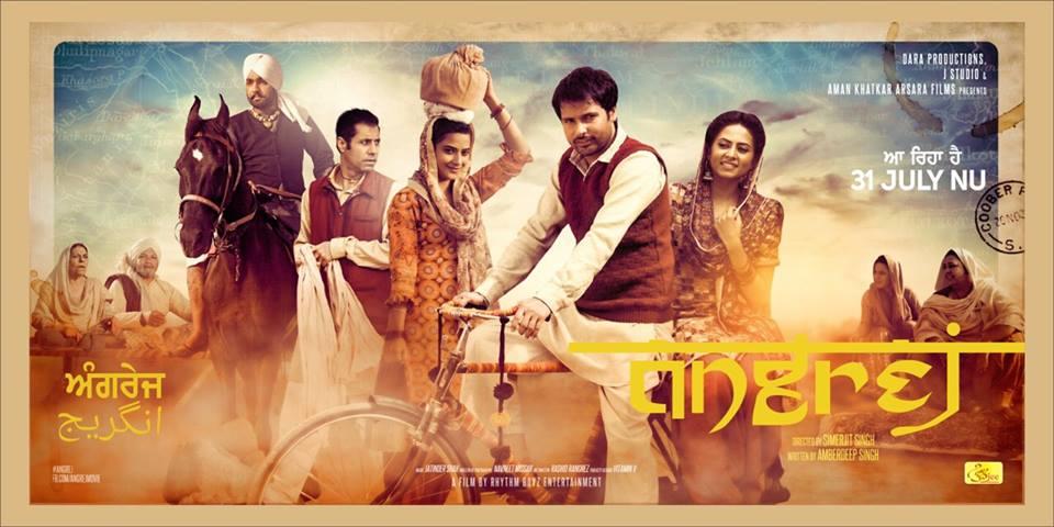 Love Punjab (2016) - IMDb