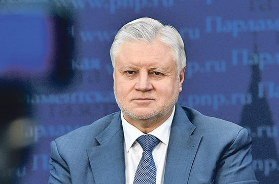Миронов поддержал оптимизацию институтов развития