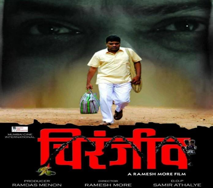 Download Marathi film online binline videos, mp4