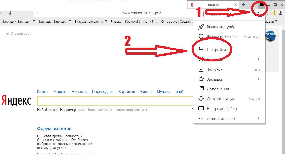 Как отключить контекстную рекламу в яндекс браузере